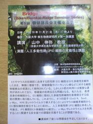 20071121.jpg