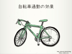自転車.001.jpg